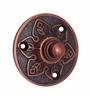 Adonai Hardware Brass 2.5 Inch Flower Brass Bell Push