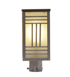 Aesthetics Home Solution Contemporary Satin Finished Gate Light