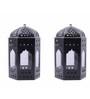 Anasa Black Metal Lantern Set of 2