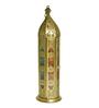 Anasa Gold Metal Lantern