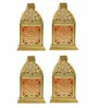 Anasa Gold Metal Lantern Set of 4