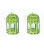 Anasa Green Metal Lantern Set of 2