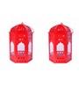 Anasa Red Metal Lantern Set of 2