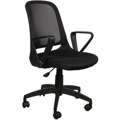 Baxter Ergonomic Chair in Black Colour by HomeTown