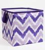 Bacati - MixNMatch Purple Storage Box Small by Bacati