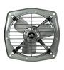Bajaj Bahar Gray Exhaust Fan - 1400 RPM