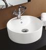 Bell White Ceramic Basin (Model: 8012)