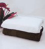 BIANCA White & Chocolate 100% Terry Cotton Bath Towel - Set of 2