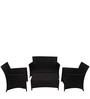 Outdoor Living Set (2S + 1S + 1S + CT) in Brown by Vetra