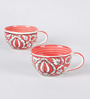 Cdi Red and White Stoneware 250 ML Mughal Art Soup Bowl - Set of 2