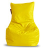 Chair Bean Bag (Cover Only) XL size in Yellow Colour  by Style Homez