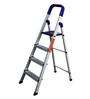 Cipla Plast PPCP & Aluminium 4 Step 5 FT Folding Aluminium Ladder