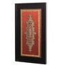 Clasicraft Brown Beads on Raw Silk 13.8 x 1 x 23.8 Inch Motif Framed Wall Art