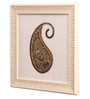 Clasicraft White Beads on Raw Silk 8.8 x 0.8 x 8.8 Inch Modern Paisley Framed Wall Art
