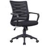 Contour Ergonomic Chair in Black Colour by VOF