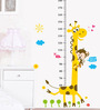 Cortina PVC Vinyl Giraffe Theme Wall Sticker