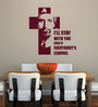 Creative Width Vinyl Christ I Will Stay Wall Sticker in Burgundy