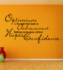 Creative Width Vinyl Hope And Confidence One Wall Sticker in Black