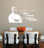 Creative Width Vinyl You Win You Lead Wall Sticker in White