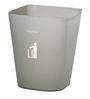 Dkw Smoke Grey 5.5 L Square Trash Can