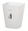 Dkw White 5.5 L Square Trash Can