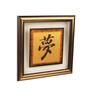 E-Studio Gold Foiling 9.5 x 9.5 Inch Zen Family Symbol Wooden Frame