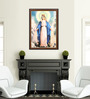 Elegant Arts and Frames Canvas 22.5 x 30.5 Inch Maternal Heart of Mary Framed Digital Art Print