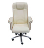 Emperio Director Chair in White Leatherette by Starshine