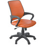 Ergonomic Chair in Orange Colour by Emperor