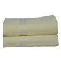 Eurospa Cotton Bath Towel Yellow (Set of 2)