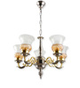 Fos Lighting Brown and White Brass and Glass Chandelier