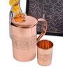 Frestol Embossed Copper Jug & Glass - Set of 2