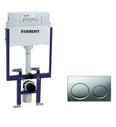 Geberit Bright Chrome PVC Concealed Flush Tank (Model: 14018)