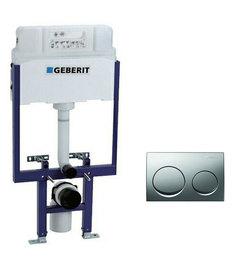 Geberit Matt Chrome PVC Concealed Flush Tank (Model: 14019)