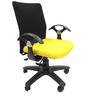 Geneva Office Ergonomic Chair in Black & Yellow Colour by Chromecraft