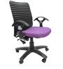 Geneva Office Ergonomic Chair in Purple Colour by Chromecraft