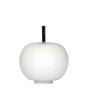 Glowbox White Glass Table Lamp