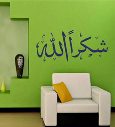Highbeam Studio Self Adhesive Vinyl Shukran-Allah Islamic Blue Wall Decal