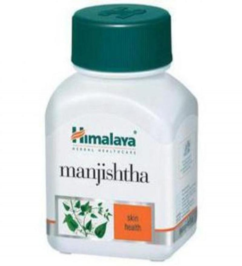 himalaya usa coupon code