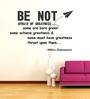 Highbeam Studio Black Self Adhesive Polyvinyl Film Shakespeare Quote Wall Decal