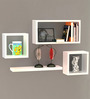 Hernando Contemporary Wall Shelves Set of 4 in White by CasaCraft
