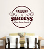 Hoopoe Decor Vinyl Failure Is Success Wall Decal