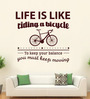 Hoopoe Decor Brown Vinyl Life Is Like Riding A Bicycle Wall Decal