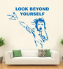 Hoopoe Decor Vinyl Michael Jackson Look Beyond Yourself Wall Sticker