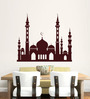 Hoopoe Decor Vinyl The Beautiful Mosque Wall Decal