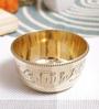 Indian Art Villa Steel & Copper 100 Ml Bowl