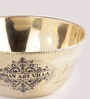 Indian Art Villa Steel & Copper 100 Ml Bowl