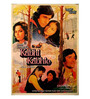 Indian Hippy Paper 30 x 40 Inch Kabhi Kabhie Vintage Photographic Unframed Bollywood Poster