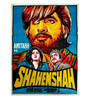 Indian Hippy Paper 30 x 40 Inch Shahenshah Vintage Unframed Bollywood Poster
