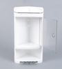 JJ Sanitaryware White Plastic Cabinet